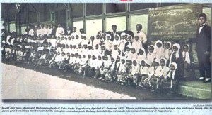 Sekolah Muhammadiyah di Kotagede Yogyakarta,
