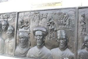 Relief berdirinya Organisasi Muhammadiyah di Museum Perjuangan Yogyakarta